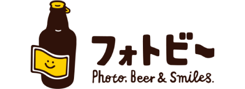 フォトビー - Photo, Beer & Smiles.