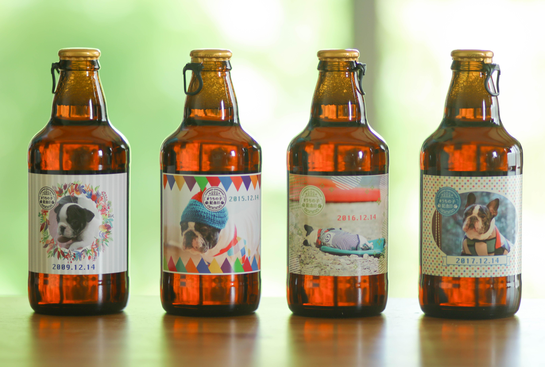 うちの子記念日オリジナルビール