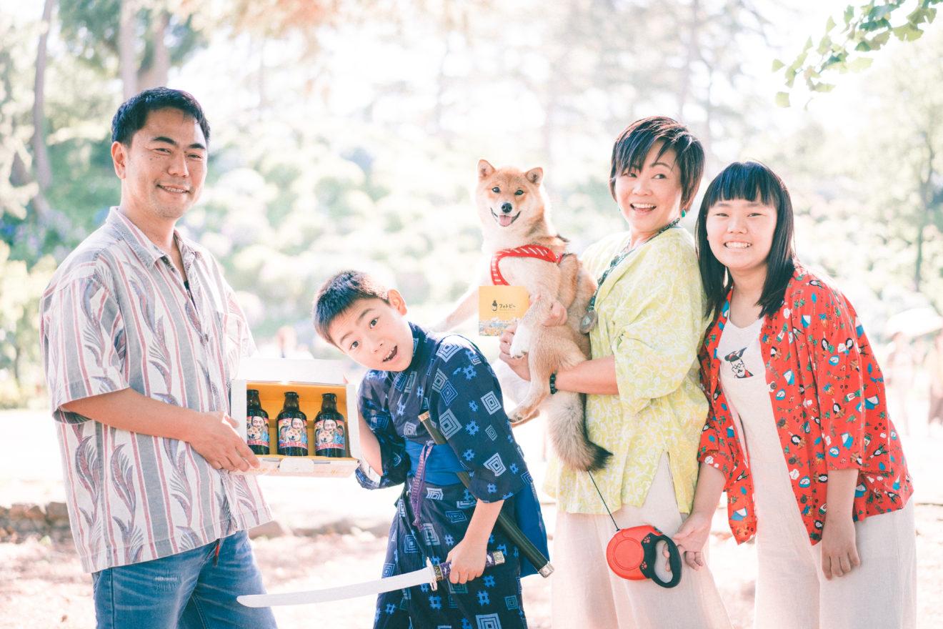 うちの子記念日,柴犬
